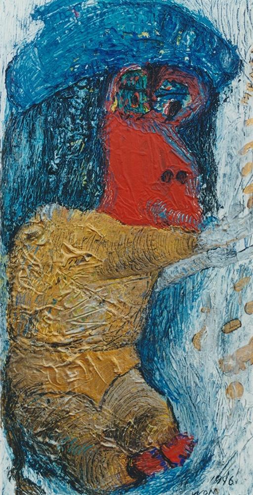 18x23 Acrylic on Canvas (1996)